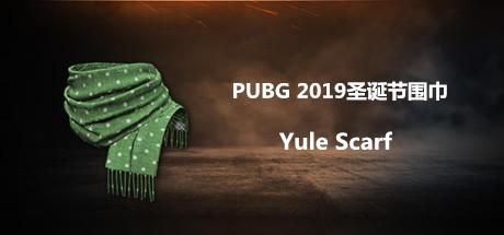 PUBG 2019圣誕節限定 圣誕圍巾 Yule Scarf