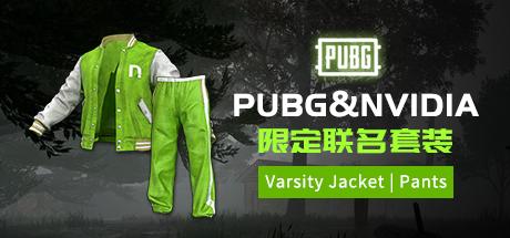 PUBG & NVIDIA限定联名套装 Varsity Jacket | Pants