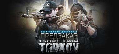 逃离塔科夫|Escape from Tarkov 官方中文V0.12.11.2.14002